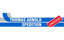 Logo von Arnold Spedition